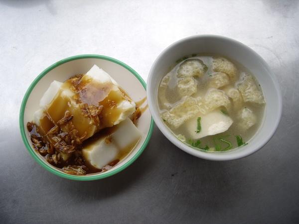 油蔥粿、凸皮湯