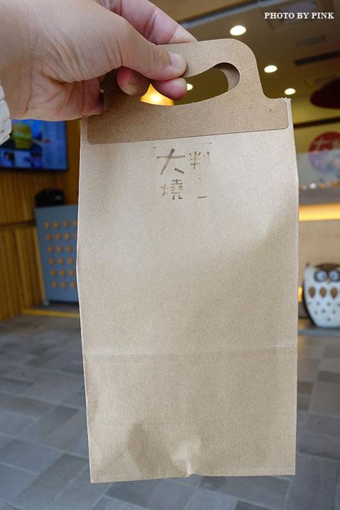 【台中甜點】大判燒。創意日式紅豆餅,多達十七種口味任君挑選,必吃鹹蛋黃芋頭口味!-DSC08551.jpg