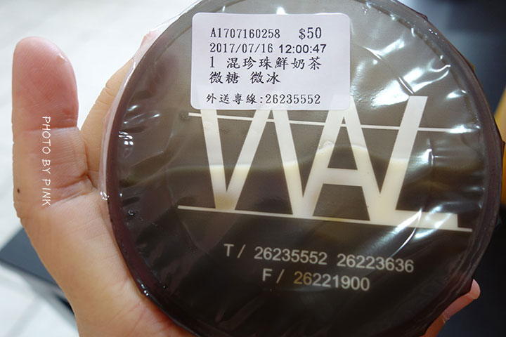 【台中清水飲料店】華得來(WAL)飲料專賣店。必點芒果綠茶,喝的到整顆芒果果肉,新鮮看的見!-DSC01345.jpg