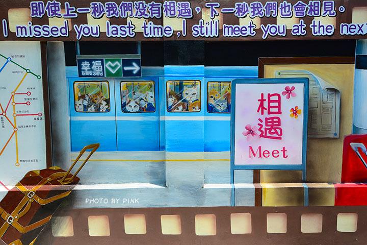 【嘉義布袋景點】布新國小貓咪彩繪牆。讓我們一起見證喵星人的愛情故事!(就在高跟鞋教堂旁)-DSC_1644.jpg