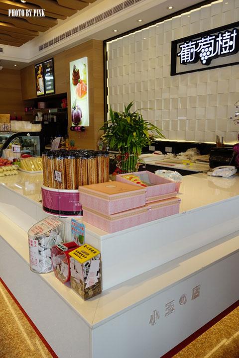 【南投市麵包店】葡萄樹麵包坊。豐富多樣化的台、歐式麵包,挑剔你熱愛米胖的味蕾!-DSC01522.jpg