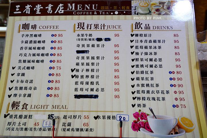 【草屯咖啡廳】三省堂書店/咖啡館。在老書店內悠閒喝咖啡,享受當下的小確幸!-DSC_2848.jpg