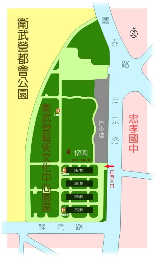 衛武營榕園位置圖
