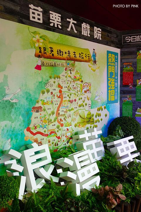 2017中台灣農業博覽會,11月4日盛大登場!-DSC04508.jpg