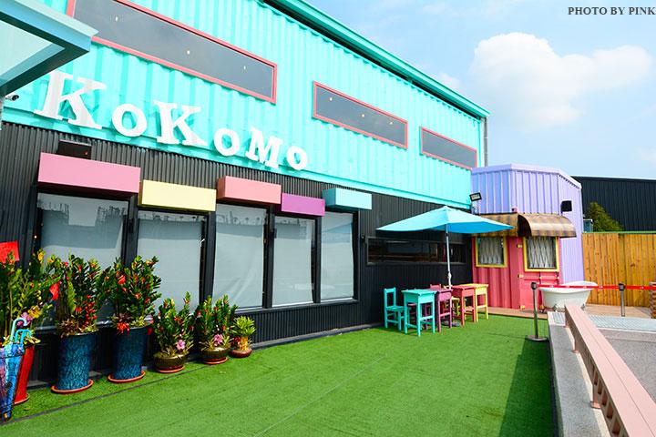 【彰化員林餐廳】KoKoMo私房惑櫃/親子餐廳。超好拍!馬卡龍色系貨櫃屋/兒童遊戲區/戲水池/美食餐廳!-DSC_4498.jpg
