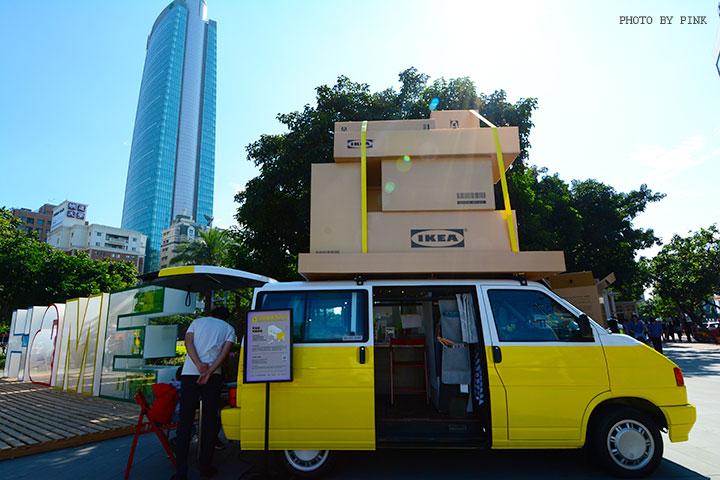 【台中展覽】IKEA創意生活展(給家更多可能)。超霸氣!十間創意小屋就在市民廣場展出。-DSC_5636.jpg