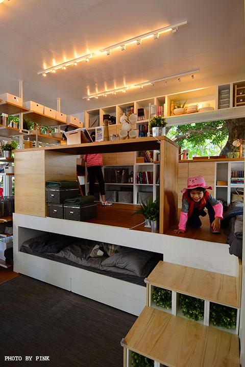 【台中展覽】IKEA創意生活展(給家更多可能)。超霸氣!十間創意小屋就在市民廣場展出。-DSC_5698.jpg