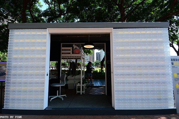 【台中展覽】IKEA創意生活展(給家更多可能)。超霸氣!十間創意小屋就在市民廣場展出。-DSC_5710.jpg