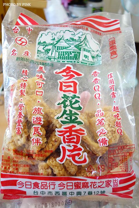 【台中伴手禮】今日蜜麻花之家。新推出花生香片等口味,超唰嘴!-DSC07094.jpg