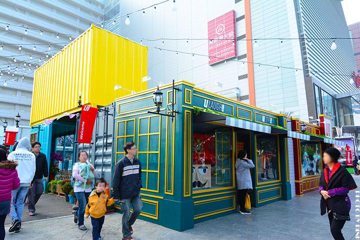 【台中景點】UNO貨櫃市集。中台灣最大繽紛貨櫃市集,好拍好買又好逛!(就在大遠百旁)-DSC_6384.jpg