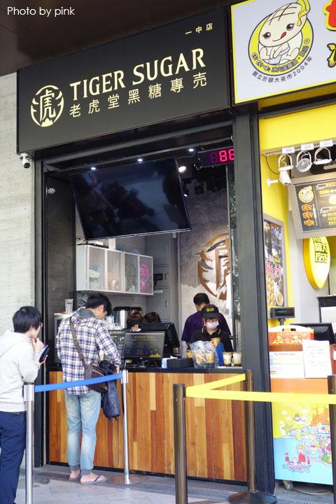 【一中街飲料推薦】TigerSugar老虎堂。每日必排一小時以上,就為了招牌黑糖波霸厚鮮奶!-DSC09764.jpg
