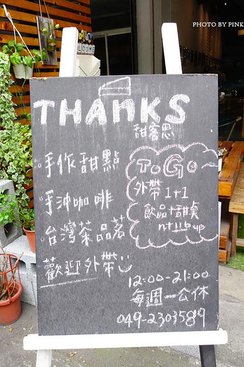 【草屯咖啡館】甜客思Thanks寵物咖啡館。喝咖啡、嚐甜食、還有阿登喵星人坐陪!-DSC08690.jpg