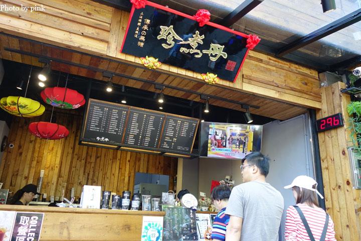 【一中街飲料推薦】珍煮丹黑糖飲品專賣店。必點黑糖珍珠及泰泰鮮奶系列,超好喝!-DSC09870.jpg