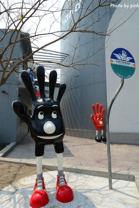 【彰化社頭景點】手套博物館。全台唯一以手套為主題的博物館,無料參觀!-DSC_0758.jpg