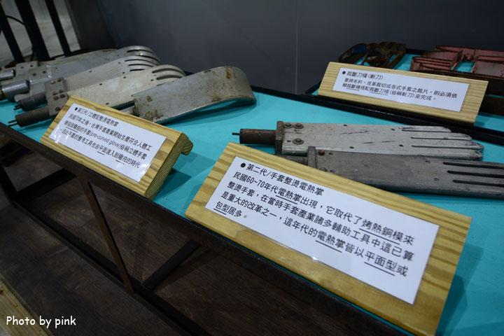 【彰化社頭景點】手套博物館。全台唯一以手套為主題的博物館,無料參觀!-DSC_0790.jpg