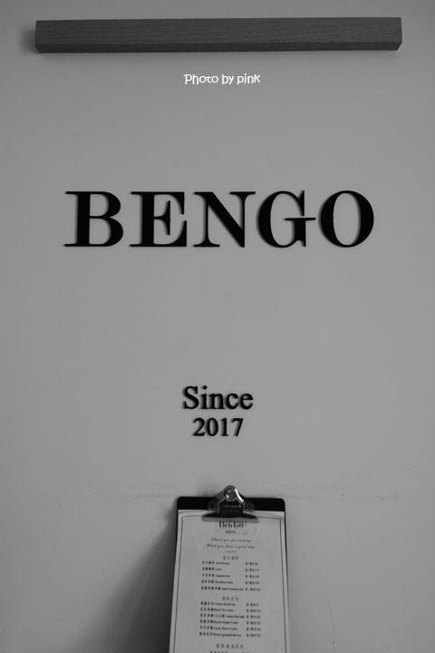 【員林咖啡甜點店】班果咖啡甜點Bengo