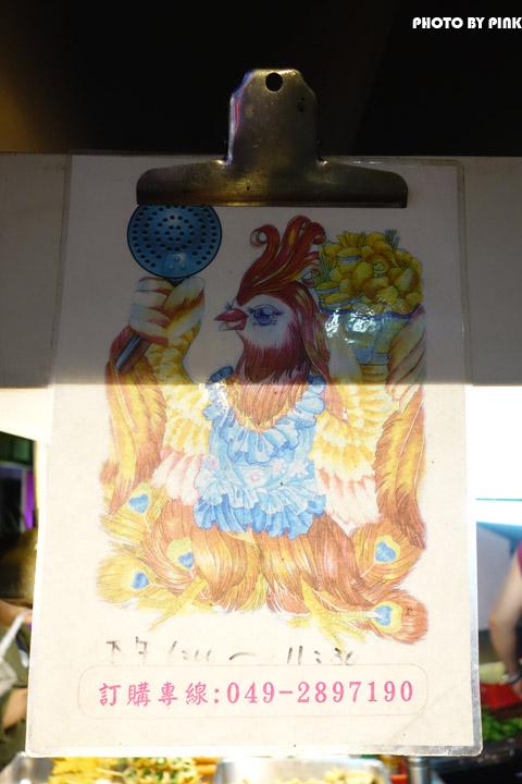 【魚池美食】麗鳳(品麗)鹽酥雞。南投最狂鹽酥雞店,就算久等也要吃這一味!-DSC01353.jpg