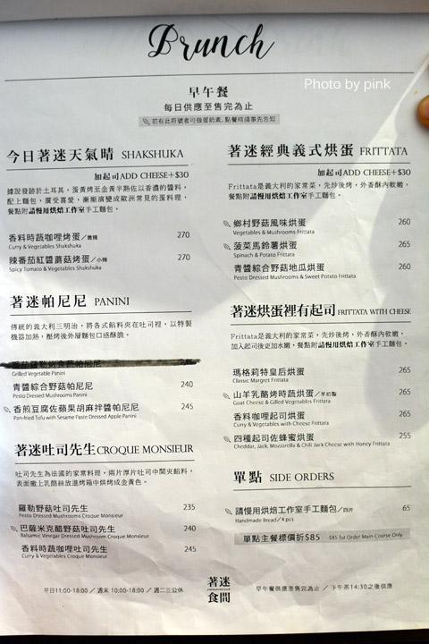 【雲林斗六蔬食】著迷.食間輕食餐廳。巷弄內質感性蔬食小館,必點烘蛋系列!-DSC_3449.jpg