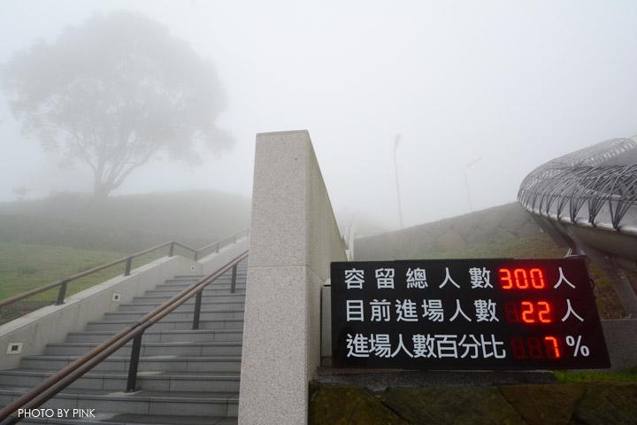 【嘉義梅山景點】太平雲梯景觀吊橋。全台最高景觀吊橋,走在雲梯,雲霧圍繞,猶如仙境!-DSC_5466.jpg
