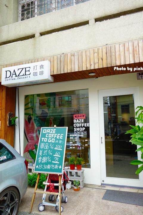 【彰化員林早午餐】DAZE
