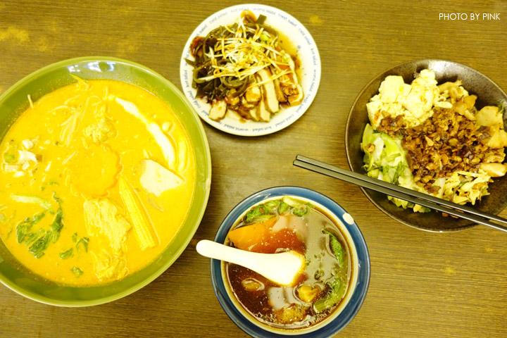 【台中南區素食】卡如那泰式素食。不一樣的異國素食料理,重口味登場!-DSC05908.jpg