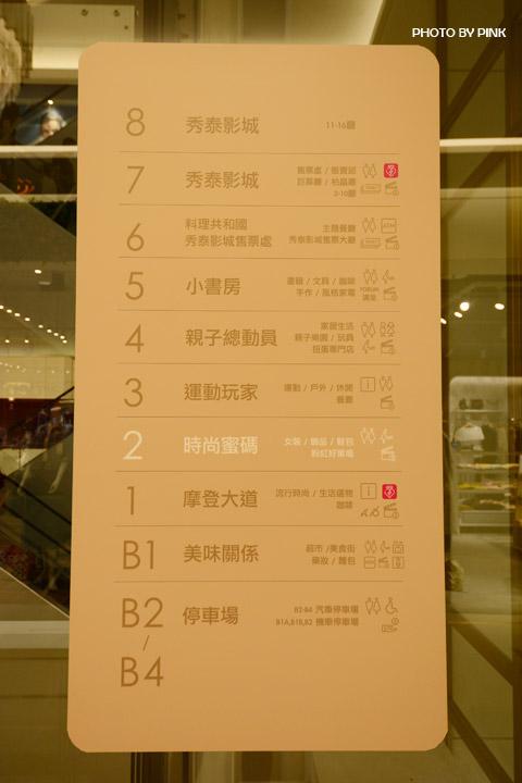 【秀泰影城】台中文心店,結合影城、小書房、百貨及美食的大規模影城!-DSC_6339.jpg