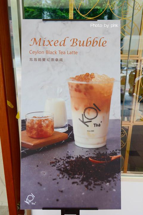 【台中飲料店】KOI