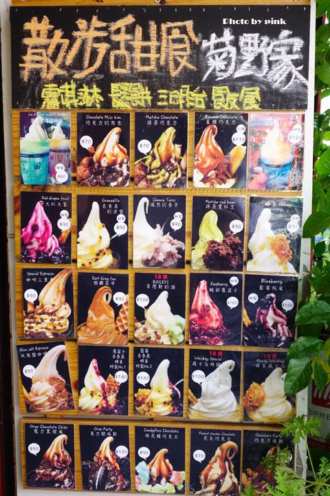 【員林美食甜點】菊野家霜淇淋專賣店。浮誇系甜點冰淇淋,超高CP值,就算罪惡也要吃!-DSC08855.jpg