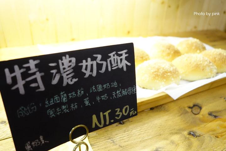【草屯麵包店】田間小路五十一號麵包研究所。今年新開幕麵包坊,來自日本星野的麵粉製作,美味無極限!-DSC09135.jpg