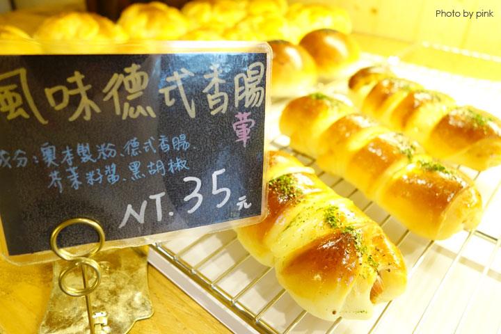 【草屯麵包店】田間小路五十一號麵包研究所。今年新開幕麵包坊,來自日本星野的麵粉製作,美味無極限!-DSC09192.jpg