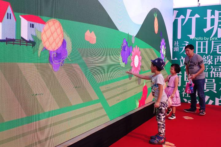 2018中台灣農業博覽會,中秋連假苗栗山城登場!-DSC09844.jpg