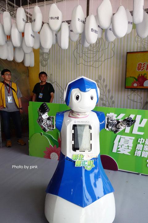 2018中台灣農業博覽會,中秋連假苗栗山城登場!-DSC09850.jpg