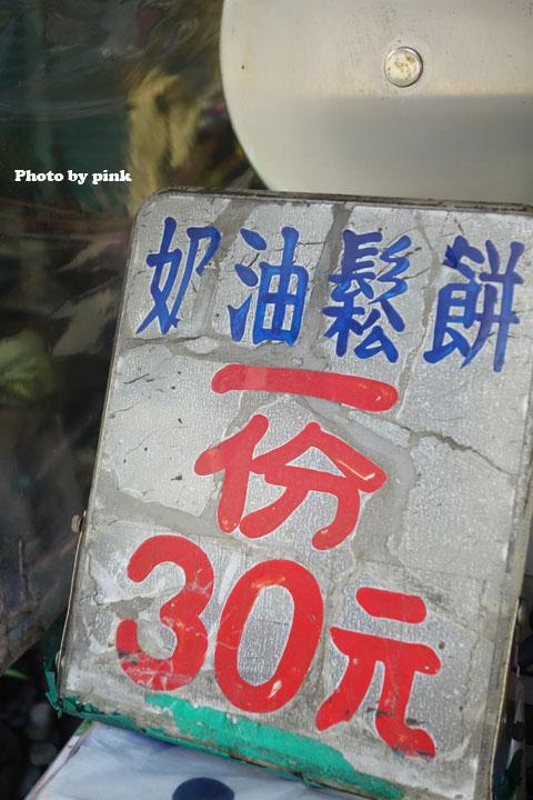 【南投市下午點心】美式奶油鬆餅。下午茶甜食推薦,只要30元銅板價老闆超佛心!-DSC00081.jpg
