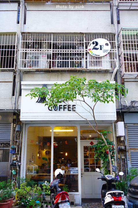 【台中西區蔬食】盧仕咖啡LusCoffee。咖啡、蔬食、甜點複合式餐廳,文青風格hen引人!-DSC00716.jpg