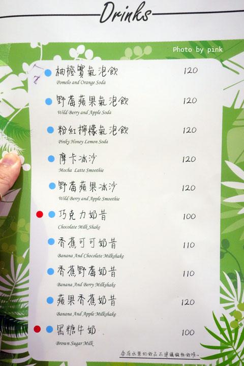 【台中西區蔬食】盧仕咖啡LusCoffee。咖啡、蔬食、甜點複合式餐廳,文青風格hen引人!-DSC00732.jpg