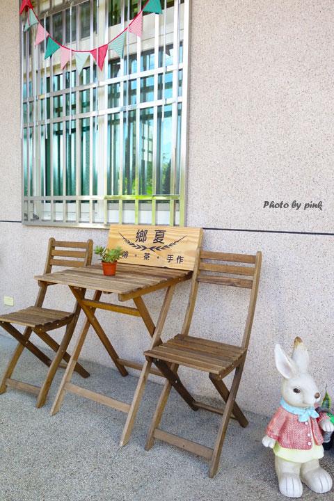 【南投草屯咖啡館】鄉夏咖啡。在鄉下品嚐鄉夏咖啡,享受悠閒愜意的小確幸!-DSC01534.jpg
