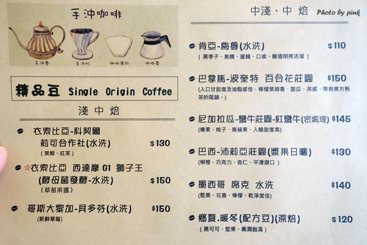 【南投草屯咖啡館】鄉夏咖啡。在鄉下品嚐鄉夏咖啡,享受悠閒愜意的小確幸!-DSC01539.jpg