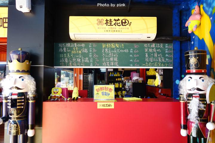 【南投市美食景點】桂花田鳳梨主題休閒園區。鳳梨造型結合彩繪貨櫃屋,美食休閒兼具!-DSC02039.jpg
