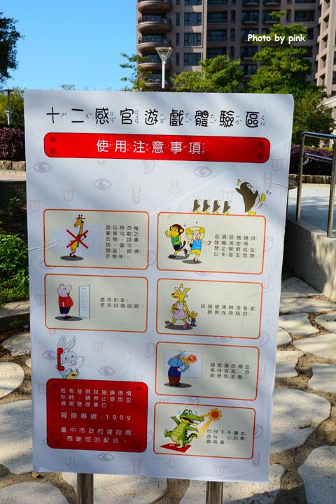 【台中文心森林公園】新增兒童遊戲設施,親子遊新去處!-DSC_1133.jpg