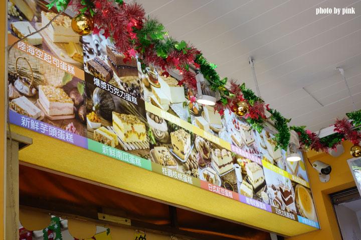 【彰化市古早味美食】蓁古早味現烤蛋糕。多樣化口味古早味蛋糕,溼潤綿密的美好滋味!-DSC02516.jpg
