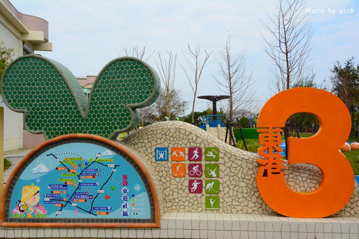 【嘉義布袋景點】東港3兒童公園。全新兒童樂園,彩色字母跑道、滑石溜滑梯、攀爬區還有小童白沙區玩遊!嘉義布袋.東港3兒童公園-DSC_2723.jpg