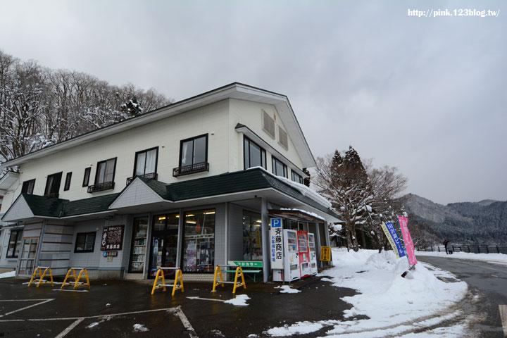 【日本東北旅遊】號稱日本最深的湖泊「田澤湖」、百年歷史民營農場「小岩井牧場」-DSC_1511.jpg