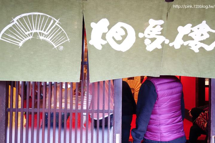 【日本東北旅遊】嚐高級餐館「相馬樓」、最上川「芭蕉扁舟」遊。-DSC02930.jpg