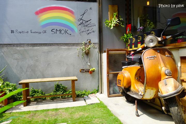 【草屯甜點咖啡館】SMOK