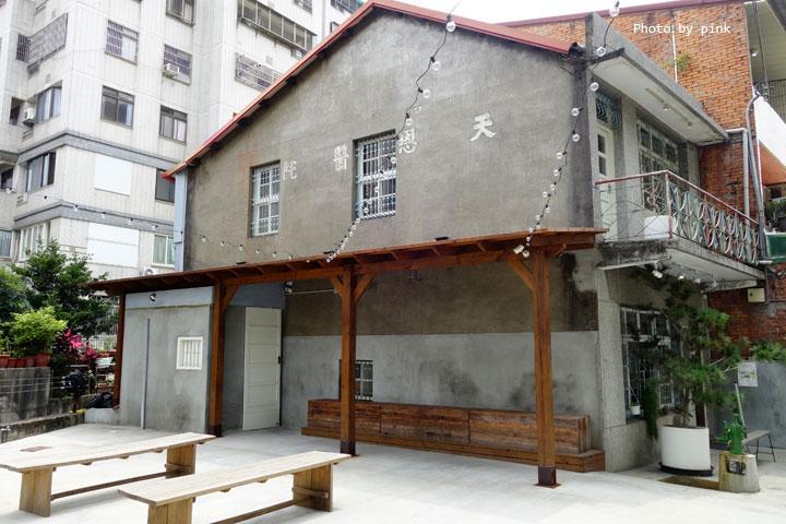 【員林甜點咖啡館】日佐甜室。鐵道旁的日系咖啡館,必嚐迷人手作甜點!-DSC06410.jpg