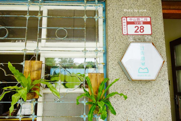 【員林甜點咖啡館】日佐甜室。鐵道旁的日系咖啡館,必嚐迷人手作甜點!-DSC06414.jpg