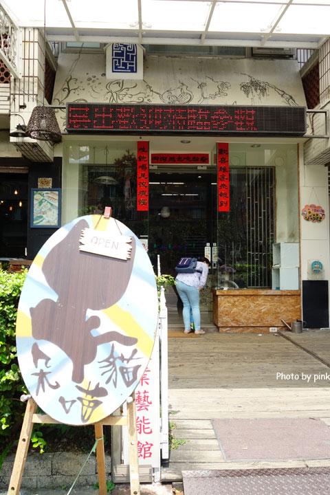 【台中貓餐廳】朵喵貓。輕食下午茶系列,還有貓星人坐陪發萌中!-DSC06158.jpg