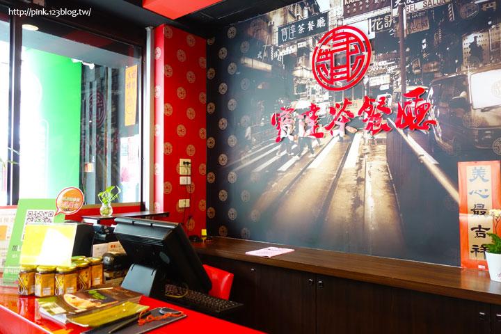 【台中西區蔬食餐廳】寶達茶餐廳(養生素食館)。素食也有港式風味,來自香港的在地味!-DSC08321.jpg