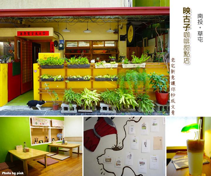 中台灣貓星人餐廳懶人包