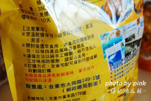 ap_F23_20090119111716463.jpg